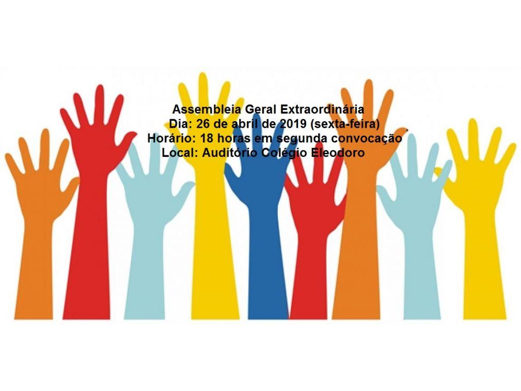Sindicato realiza assembleia dia 26 para decidir sobre venda da Sede Recreativa