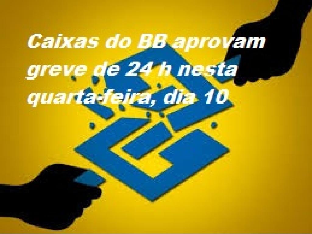 Caixas do Banco do Brasil aprovam greve de 24h nesta quarta-feira, dia 10